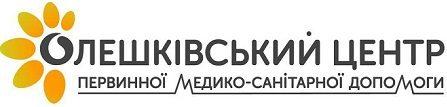 Олешківський ЦПМСД